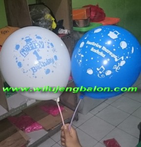 HAPPY BDAY / Jakut